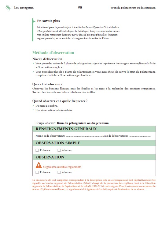 page_guide2